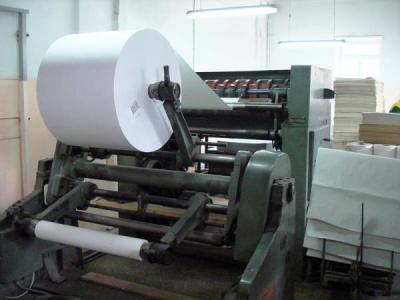 ЛР2-120 Листорезальная машина
